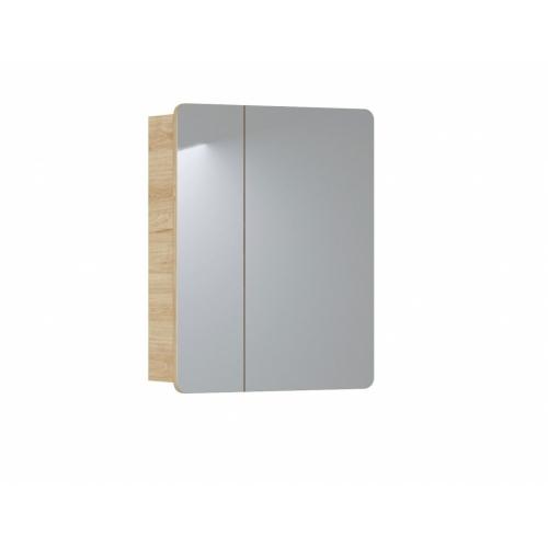 Pakabinamas veidrodis-spintelė 841 ARRAS GREY