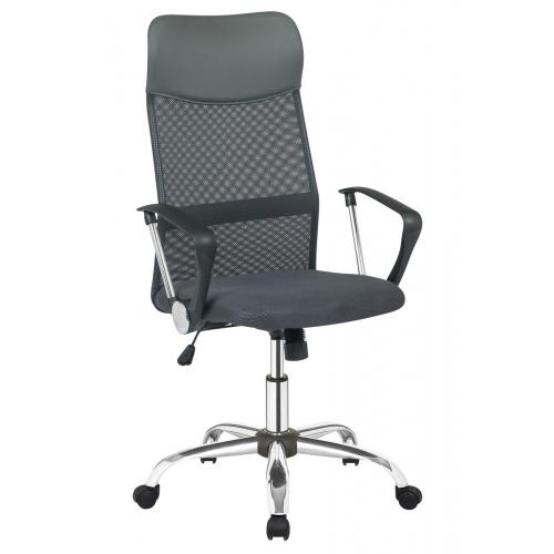 Biuro kėdė S10